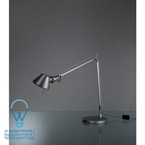 �транное эго: лампа