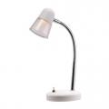 63265001 Arles Nordlux, настольная лампа