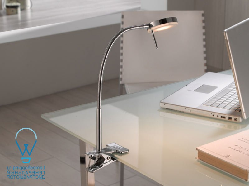 TERA READING LAMP, LED 7W