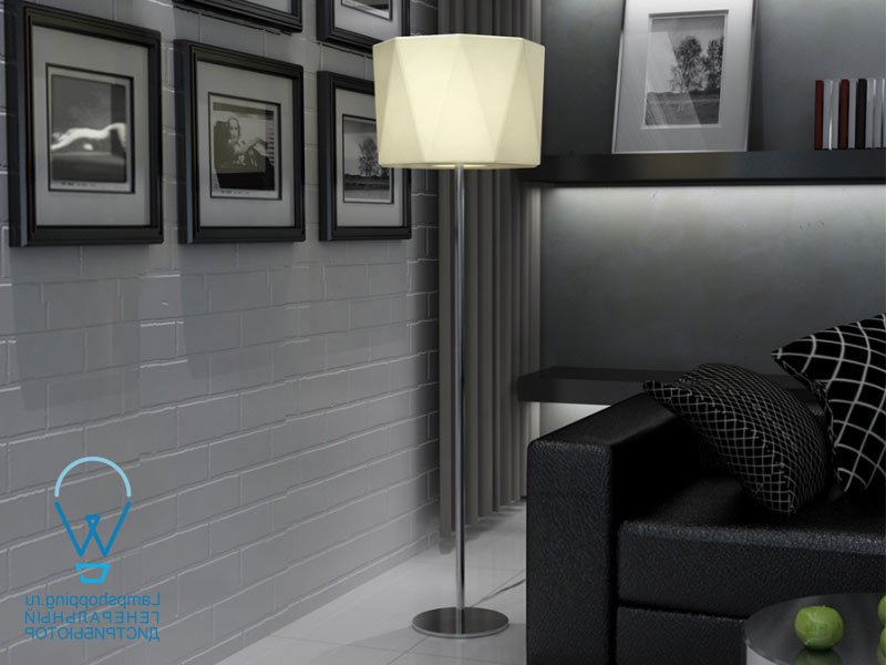 TIMOR FLOOR LAMP W/SHADE