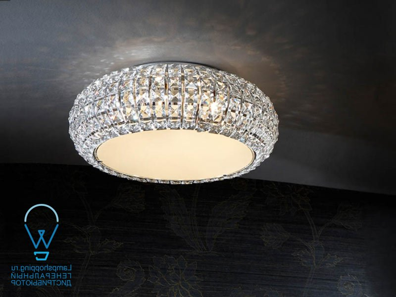 DIAMOND CEILING LAMP, SMALL