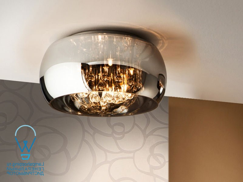 ARGOS CEILING LAMP 040