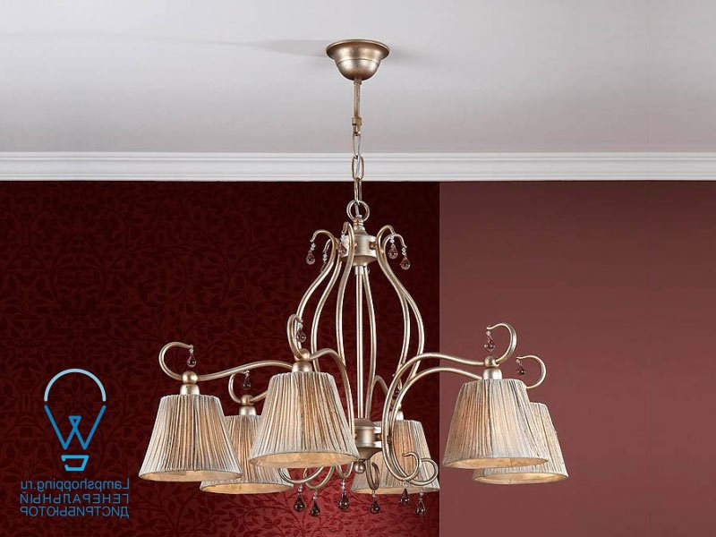 SALMA LAMP 6L, TWO COLORED SHADE