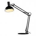 75145003 Arki Nordlux, настольная лампа