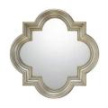 4-ASF05021-209 Sonya Savoy House, зеркало