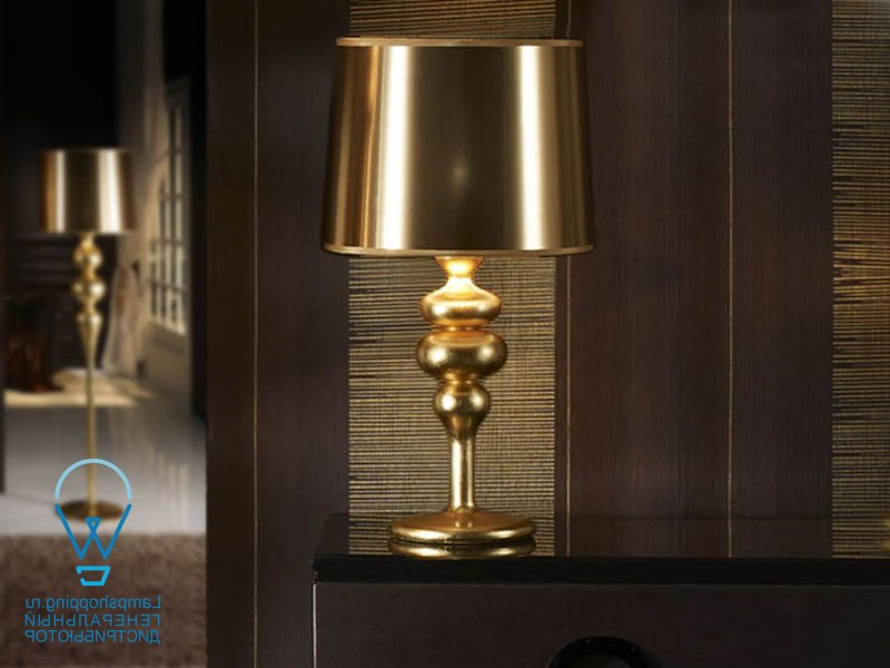 TABLE LAMP LENA GOLD